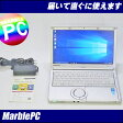 中古パソコン Windows10 Panasonic(パナソニック) Let's note SX3EDHCS/i5-4300U 1.9G(第四世代)MEM8G/HDD320G/マルチ/WLAN/Bluetooth/WebCamWin10-64/累積2760h/KingsoftOffice【中古】