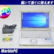 中古パソコン Windows10 Panasonic Let's note NX2JDQYSi5-3320M 2.6G/12.1WXGA++/HDD500G/WLAN/BluetoothWebcam/Falica/Win10PRO32/累積5850h/King Office/難【中古】