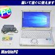 中古パソコン Windows10 Panasonic Let's note NX2JDQYSi5-3320M 2.6G/12.1WXGA++/HDD500G/WLANBluetooth/Webcam/Falica/Win10PRO64累積4990h/King Office/難【中古】