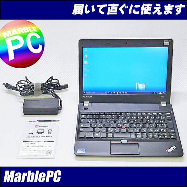 中古パソコン Windows10 Lenovo ThinkPad Edge E130Corei…