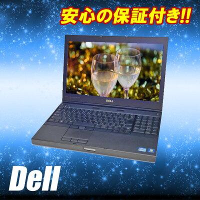 【中古ノートパソコン】【税込】【送料無料】【安心保証】Dell ノートPC 中古パソコン Windows ...