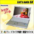 中古パソコン Panasonic(パナソニック)CF-S8HCGCDS B5モバイル Core2Duo-P8700DVD-ROM&USB無線LANオマケ付Windows7-Pro & KingSoft Officeインストール済み【中古】【中古ノートパソコン】