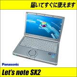 Panasonic Let's note SX2 CF-SX2JDGYS 【中古】 12.1インチ液晶 Windows10-Pro コアi5(2.60GHz) メモリ8GB SSD128GB DVD-ROM 無線LAN Bluetooth 中古ノートパソコン WPS Officeインストール済み レッツノート 中古パソコン