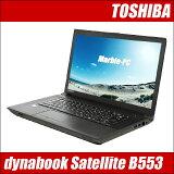 東芝 dynabook Satellite B553/J 【中古】Windows10-Pro 液晶15.6インチ コアi5(2.60GHz) メモリ8GB HDD320GB DVDスーパーマルチ搭載 中古ノートパソコン USB3.0対応 無線LAN内蔵 WPSオフィス付き 中古パソコン