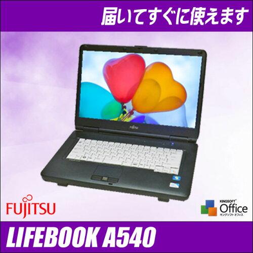中古パソコン Windows7-Pro搭載!富士通 FMV-A540 メモリ4GB Windows7セットアップ済み DVDマル...