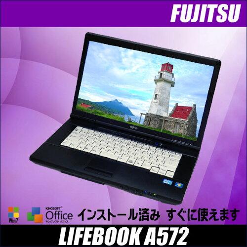 中古ノートパソコン 富士通 LIFEBOOK A572 Windows7-Pro 64ビット15.6インチワイド液晶 ...