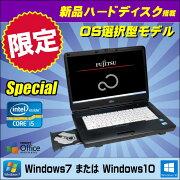 パソコン ハードディスク シリーズ スペシャル