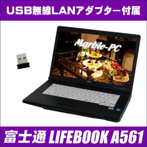 中古ノートパソコン 新品SSD換装済み!富士通 FUJITSU LIFEBOOK A561/CCore i5搭載 SSD:12...