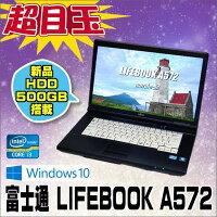 LIFEBOOK-A572/F