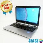 HP ProBook 450 G3 【中古】Core i7 メモリ8GB SSD256GB Windows10搭載 フルHD 高解像度液晶15.6型 中古ノートパソコン WEBカメラ テンキー付きキーボード DVDドライブ Bluetooth 無線LAN WPS Office付き 中古パソコン