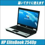 中古パソコン Windows10-Pro 64Bitセットアップ済みHP EliteBook 2540p【中古】 Corei5 メモリー4GB搭載無線LAN搭載 WPS Officeインストール済み【中古パソコン】【Windows10 中古】
