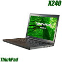 Lenovo ThinkPad X240 【中古】 高速SSD128GB メモリ8GB 12.5インチ液晶 中古ノートパソコン Windows10-HOME(MAR)セットアップ済み コアi5(1.60GHz)搭載 無線LAN WPS Office付き 中古パソコン - まーぶるPC