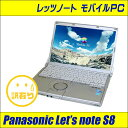 中古パソコン Windows7-Pro搭載 中古ノートパソコン Panasonic Let's...