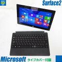 Microsoft Surface 2 【中古】 専用キーボードセット(タイプカバー同梱) P3W-00012 Model-1572 10.6インチ液晶 中古タブレットPC Windows RT 8.1 TEGRA4(1.71GHz) メモリ2GB SSD32GB 無線LAN Bluetooth内蔵 中古ノートパソコン Microsoft Office 2013 RT付きの商品画像