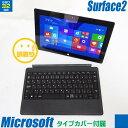 Microsoft Surface 2 P3W-00012 Model-1572専用キーボードセット(タイプカバー同梱)訳あり品 【中古】 10.6型液晶 タブレット 中古ノートパソコン Windows RT 8.1 TEGRA4(1.71GHz) メモリ2GB SSD32GB 無線LAN Bluetooth内蔵 Microsoft Office 2013 RT付きの商品画像