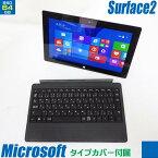 Microsoft Surface 2【中古】P4W-00012 Model-1572 専用キーボードセット(タイプカバー同梱) SSD64GB メモリ2GB 10.6インチ液晶 中古タブレットパソコン Windows RT 8.1 TEGRA4(1.71GHz) 無線LAN Bluetooth 中古パソコン Microsoft Office 2013 RT インストール済み