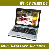 中古パソコン Windows10セットアップ済み 安心3ヵ月保証 NEC VersaPro VK13M/BB【中古】 12.1インチ コアi5:1.33GHz メモリ4GB HDD160GB 無線LAN内蔵 WPSオフィス付き モバイル中古ノートパソコン【訳】