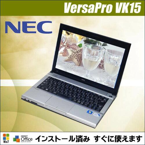 中古パソコン Windows7 32ビット版搭載 中古ノートパソコン NEC VersaPro VK15E/B-F B5ノートPC...