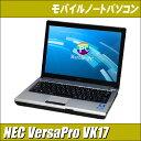 楽天NEC VersaPro VK17HB-D PC-VK17HBB7D【中古】UltraLIte(ウルトラライト)タイプVBシリーズ12.1インチ液晶(1280×800) Windows7搭載ノートPCCPU:Corei7 1.70GHz MEM:4GB HDD:250GBWPS Office 無料インストール済【中古パソコン】【推】