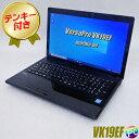 NEC VersaPro タイプVF VK19EF-H 【中...