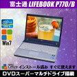 中古パソコン Windows7-Pro搭載PC 安心3ヶ月保証付き FUJITSU LIFEBOOK P770/B【中古】 液晶:12.1インチ コアi5:1.33GHz メモリ4GB HDD160GB DVDスーパーマルチドライブ搭載 KingSoft Office付き 富士通ライフブック 中古ノートパソコン