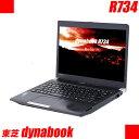 東芝 dynabook R734 【中古】 メモリ8GB 新品SSD320GBに換装済み Windows10(MAR) コアi5(2.6GHz)搭載 13.3イ