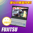 中古ノートパソコン Windows7-Pro搭載 12.1インチ液晶 富士通 LIFEBOOK P771 【中古】【訳あり品】 Core i5 2.50GHz メモリ:4GB HDD:160GB WPS Office インストール済み【推】