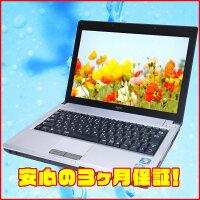 中古パソコンWindows7搭載!日本電気VersaProVK13E/BB-EMEM:4GBHDD:250GB外付DVDWindows7-Proセットアップ済み【KingSoftOfficeインストール済み】【中古】【中古パソコン】【Windows7中古】