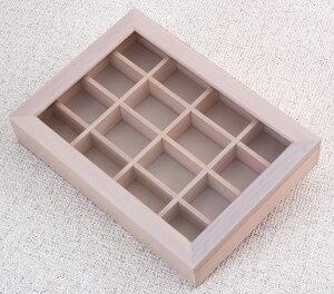 アクセサリーなど大事な小物収納に!コレクションボックス #401【RCP】
