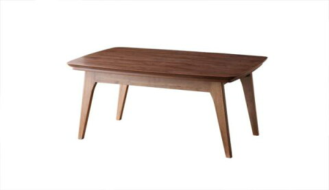 【送料無料】こたつテーブル 【Lumikki】ルミッキ/ 長方形 (90x60)天然木ウォールナット材 北欧デザイン (布団別売)ローテーブル センターテーブル 家具調こたつ おしゃれ