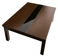 アーバンモダンデザインこたつテーブル「GWILT」グウィルト