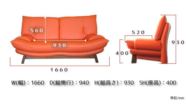 ファースト2人用ソファー日本製