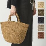 Sans Arcidet サンアルシデ KAPITY BAG MEDIUM カラー4色 かご カゴバッグ トートバッグ ハンドバッグ 鞄 レディース