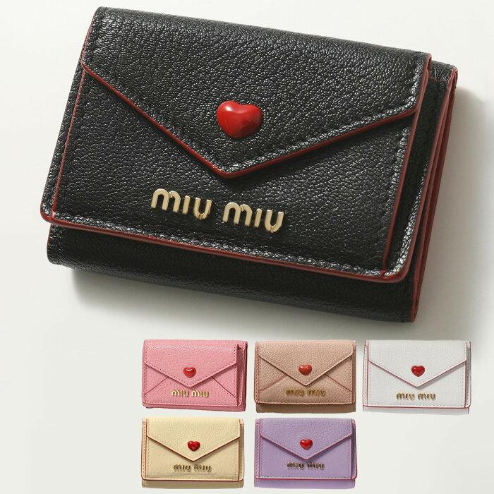 MIUMIU ミュウミュウ 5MH021 2BC3 MADRAS LOVE カラー5色 レザー 小銭入れ付き 三つ折り財布 ミニ財布 豆財布 レディース