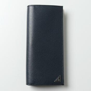 PRADAプラダ2MV836QHHF0216小銭入れ付き二つ折り長財布サフィアーノレザー三角ロゴメタルプレートカラーBALTICO/ダークブルー66960メンズ