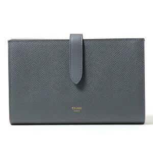 セリーヌの人気レディース財布ラージストラップウォレット