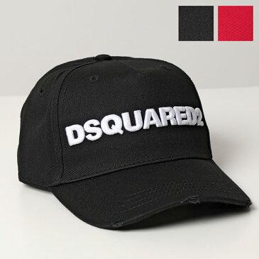 DSQUARED2 ディースクエアード D2 BCM0028 05C00001 M063 立体刺繍 ベースボールキャップ 帽子 ダメージ加工 カラーNERO-BIANCO メンズ