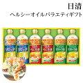 【送料無料】味の素調味料ギフト【CSA−30】