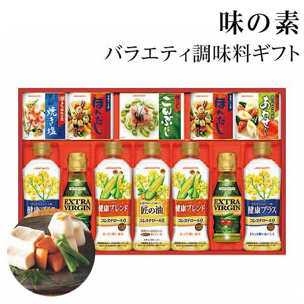 【送料無料】味の素 調味料ギフト サラダ油ギフト CSA-50【内祝い/出産内祝い/快気祝い/お返し/お礼】