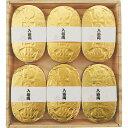 入浴剤 入浴両 小判型バスボム 6個入り(KOB-6)御礼・ご挨拶・景品・粗品に最適