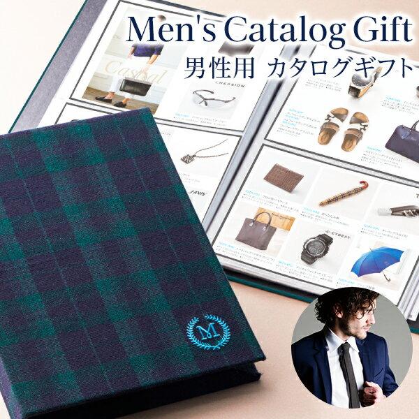 カタログギフト メンズギフト 男性専用 3000...の商品画像