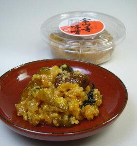 金山寺味噌あまりのおいしさにびっくり!こんなにおいしいご飯のお供があったんだと絶賛される...