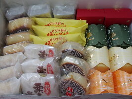 ★送料無料★丸田屋和菓子10種類詰め合わせセット