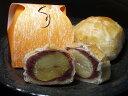 【手作りの和菓子屋】サクサクのパイ皮で包んだ栗のおまんじゅう...