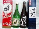 ★送料無料★上越日本酒甘口飲み比べセット 雪中梅720ml・...