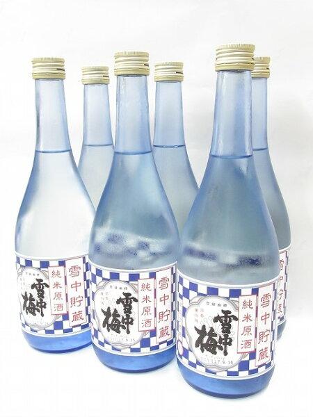 仏フェミナリーズ世界ワインコンクール金賞受賞   (北海道から九州) 上越地域 販売「ゆきだるま財団」雪室食品推進プロジェクト開