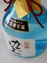 父の日にも!【送料込】小さな蔵の大きな夢 日本一の酒づくり かたふね(竹田酒造店)大吟醸かたふね(斗瓶仕様)【marutaya】【RCP】父の日