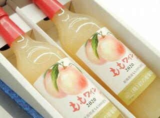 新潟県内産桃ワイン