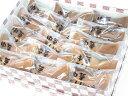 母の日にも!4月のポイント5倍!【手作りの和菓子屋】自家製のこしあんたっぷり 中華饅頭(ちゅうかまんじゅう)15個<化粧箱入り>ギフトに【marutaya】【RCP】