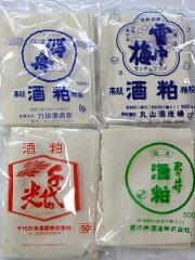 上越の4酒蔵の酒粕食べ比べセット(板粕)500g×4種類(2kg) 通常便送料無料【クール便発…